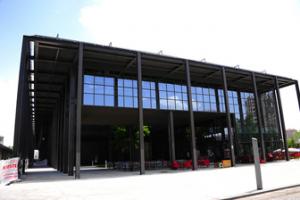 Abdullah Gül University 1