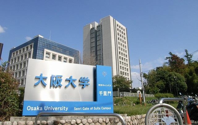 osaka_university