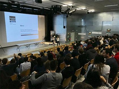 Photo du seminaire inaugural de rentrée 2017